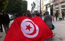 Foto Tunez